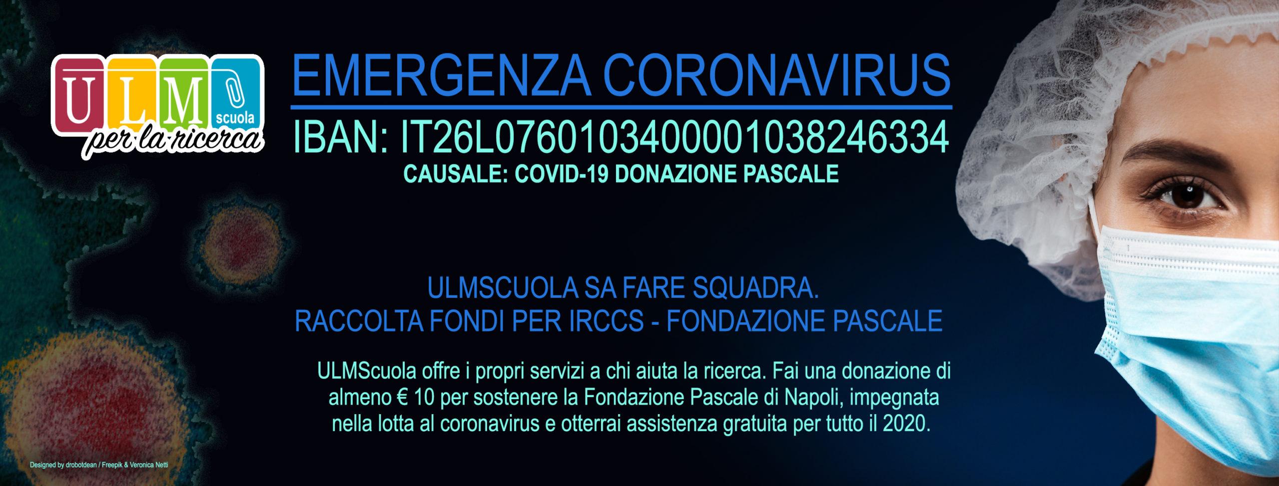 ULMScuola sostiene la Fondazione Pascale di Napoli